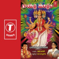 Purchase S. Janaki - Gayatri Manthram