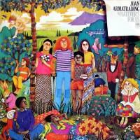 Purchase Joan Armatrading - Whatever's For Us (Vinyl)