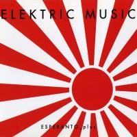 Purchase Elektric Music - Esperanto_Plus (Remastered 1999)
