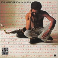 Purchase Joe Henderson - In Japan (Vinyl)