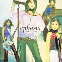 Purchase Aphasia - Labyrinth In My Heart