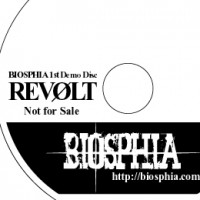 Purchase Biosphia - Revolt (CDS)