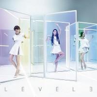 Purchase Perfume - Level 3