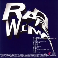 Purchase Radwimps - Radwimps 1