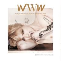 Purchase Kim Jae Joong - Www
