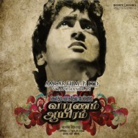 Purchase VA - Vaaranam Aayiram/ Surya So Krishnan CD2