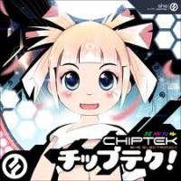 Purchase She - Chiptek (EP)