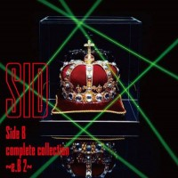 Purchase Sid - Side B Complete Collection (E.B 2)