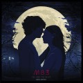 Purchase M83 - You And The Night Mp3 Download