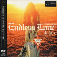 Purchase Jin Chi - Endless Love III