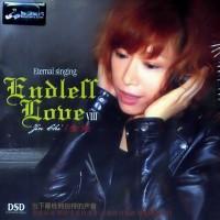 Purchase Jin Chi - Endless Love VIII