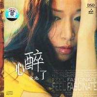 Purchase Jin Chi - Fascinated
