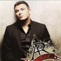 Purchase Antonis Remos - Best Of CD1