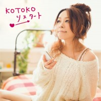 Purchase Kotoko - Restart (EP)