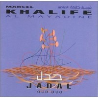 Purchase Marcel Khalife - Jadal CD2