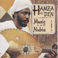 Purchase Hamza El Din - Music Of Nubia (Vinyl)