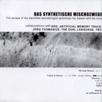 Purchase Das Synthetische Mischgewebe - The Escape Of The Electrified Dermatologist Epitomises CD1
