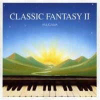 Purchase Anugama - Classic Fantasy II
