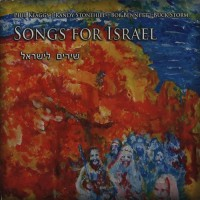 Purchase Phil Keaggy - Songs For Israel (With Randy Stonehill, Bob Bennet & Buck Storm)