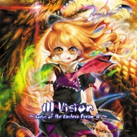 Purchase Kissing The Mirror - Ill Vision (Locus Of The Eastern Dream II)