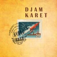 Purchase Djam Karet - The Trip