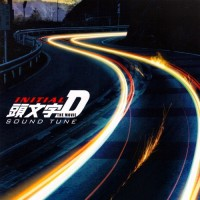 Purchase Chan Kwong Wing - Initial D The Movie Sound Tune