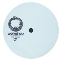 Purchase Even Tuell - Workshop 07 (EP)