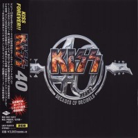 Purchase Kiss - Kiss 40 CD2