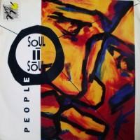Purchase Soul II Soul - People (CDS)