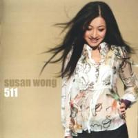 Purchase Susan Wong - 511
