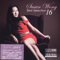 Purchase Susan Wong - Best Selection 16