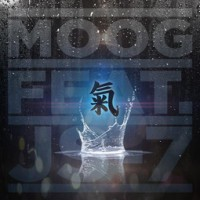 Purchase The Moog - The Sea Brings Rivalry