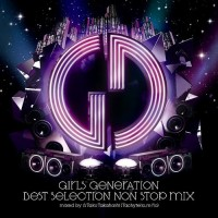 Purchase Girls' Generation - Best Selection (Non Stop Mix)