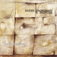 Purchase Arsen Shomakhov - Troublemaker