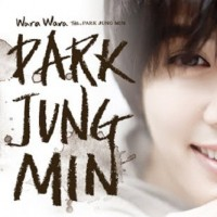 Purchase Park Jung Min - Wara Wara, The Park Jung Min