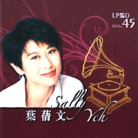 Purchase Sally Yeh - LPCD45