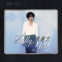 Purchase Sally Yeh - Greatest Hits