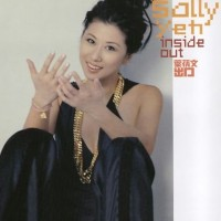 Purchase Sally Yeh - Inside Out