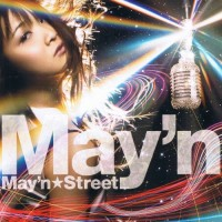 Purchase May'n - May'n Street (EP)