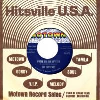 Purchase VA - The Complete Motown Singles, Volume 4:  1964 CD1