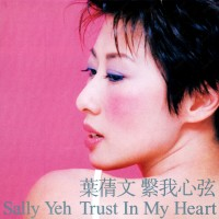 Purchase Sally Yeh - Trust In My Heart