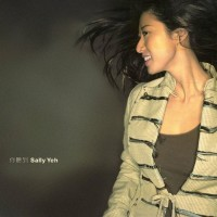 Purchase Sally Yeh - You Heard