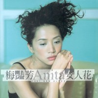 Purchase Anita Mui - Spend A Woman