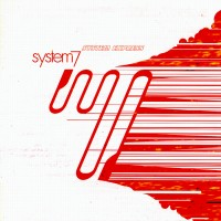 Purchase System 7 - System Express