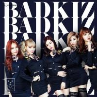 Purchase Badkiz - Babomba (CDS)