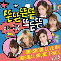 Purchase Crayon Pop - High-School Love On Ost Vol.5
