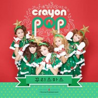 Purchase Crayon Pop - Lonely Christmas (CDS)