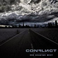 Purchase Conflict - Echoes Of Forgotten Places (EP)