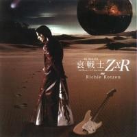 Purchase Richie Kotzen - Ai Senshi Soldiers Of Sorrow ZxR