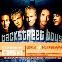 Purchase Backstreet Boys - Backstreet Boys Beatles (Japanese Edition)